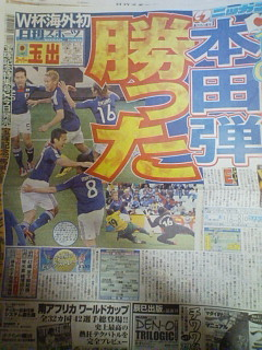 honda newspaper 2.jpg